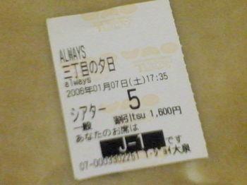 200601072038000.jpg