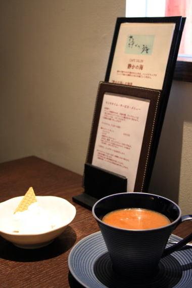 Shizuka030901