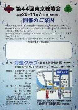08anryoannai46