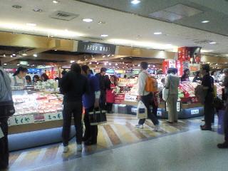 福岡空港は『めんたいこ』